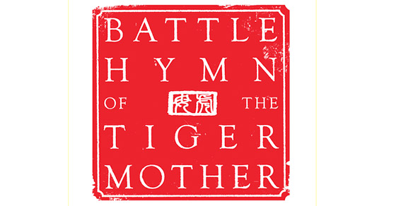 battle hymn of the tiger mother pdf ebook